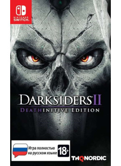 Darksiders II Deathinitive Edition (Nintendo Switch)