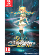 YU-NO: A girl who chants love at the bound of this world (Nintendo Switch)