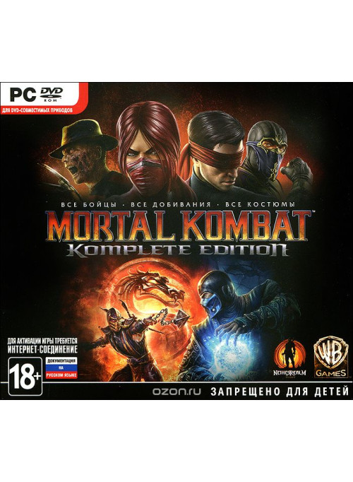 Mortal Kombat. Komplete Edition Jewel (PC)