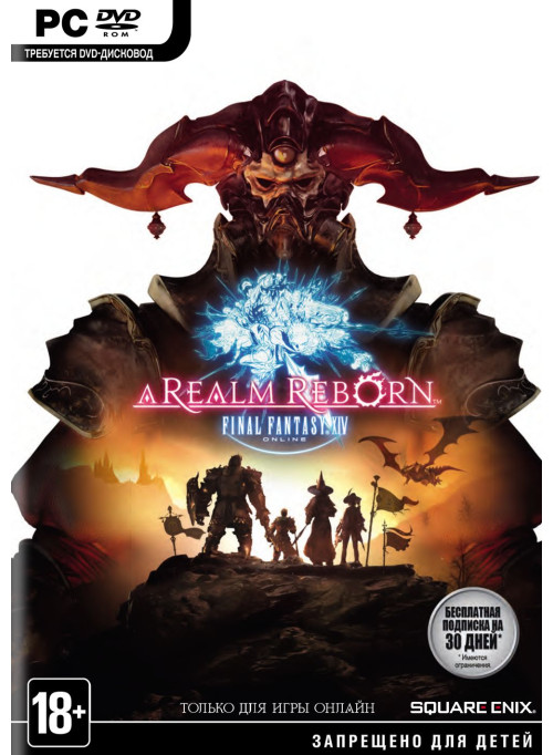 Final Fantasy XIV (14): A Realm Reborn Box (PC)