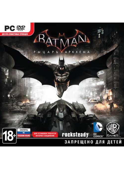 Batman: Рыцарь Аркхема (Arkham Knight) Jewel (PC)