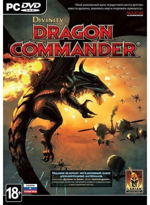 Divinity: Dragon Commander Box (PC)