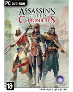 Assassin's Creed Chronicles: Трилогия (PС)