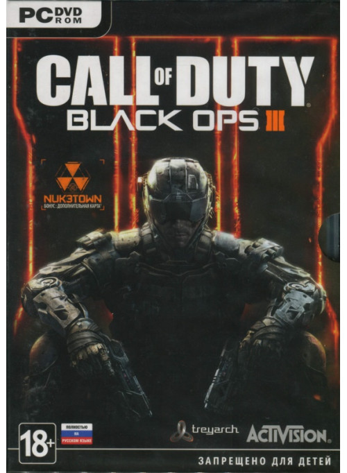 Call of Duty: Black Ops 3. Nuketown Edition (PC)