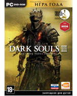 Dark Souls 3 (III) The Fire Fades Edition (Издание Игра Года) (PC)