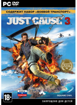 Just Cause 3. Day 1 Edition (PC)