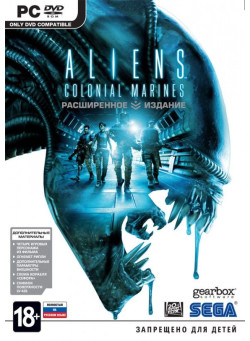 Aliens: Colonial Marines Limited Edition (Расширенное Издание) Box (PC)