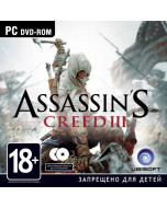 Assassin's Creed 3 (III) Jewel (PC)