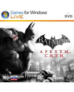 Batman: Arkham City (Аркхем Сити) Jewel (PC)