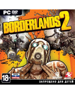 Borderlands 2 Jewel (PC)