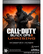 Call of Duty: Black Ops 2 (II) Uprising Box (PC)