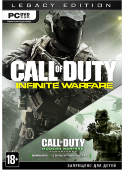 Call of Duty: Infinite Warfare Legacy Edition Box (PC)