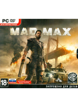 Mad Max Jewel (PC)