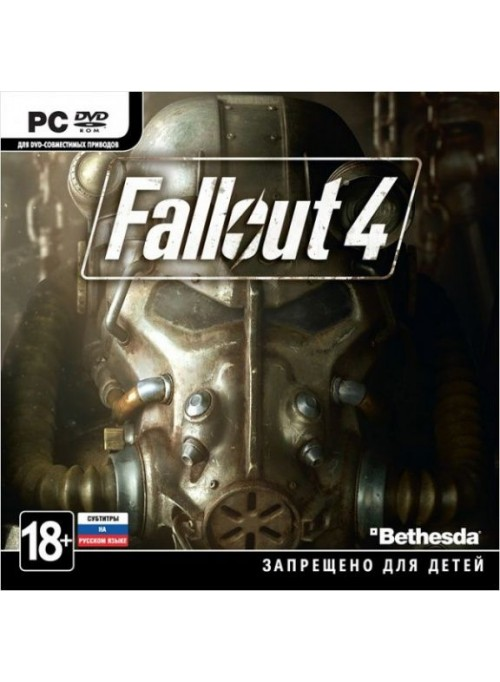 Fallout 4 Jewel (PC)