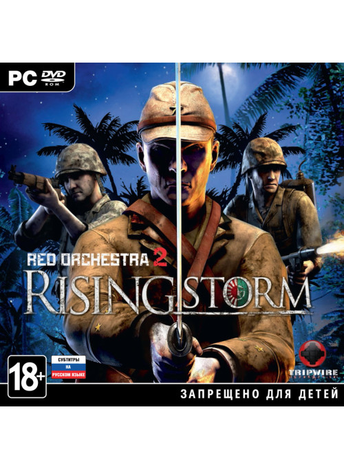 Red Orchestra 2: Rising Storm Jewel (PC)