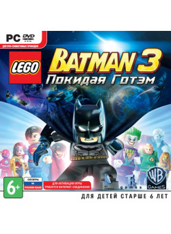 LEGO Batman 3: Beyond Gotham (Лего Бэтман 3: Покидая Готэм) Jewel (PC)