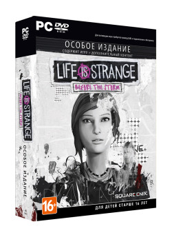 Life is Strange: Before the Storm. Особое издание Box (PC)