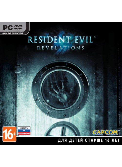 Resident Evil: Revelations Jewel (PC)