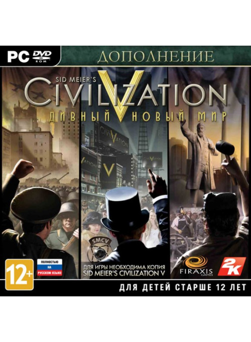 Sid Meier's Civilization 5 (V). Дивный новый мир Jewel (PC)