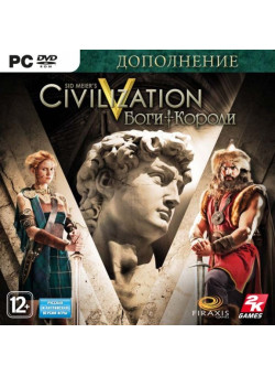 Sid Meier's Civilization 5 (V) Боги и Короли Jewel (PC)