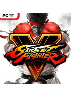 Street Fighter 5 (V) Jewel (PC)