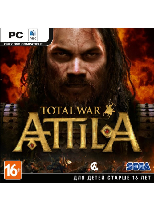 Total War: ATTILA Jewel (PC)