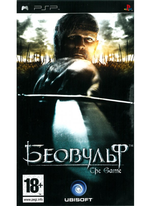 Beowulf the Game (PSP)
