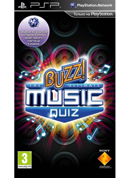 http://www.savelagame.ru/image/cache/data/PSP/Games/Buzz-The-Ultimate-Music-Quiz-Game-For-Sony-PSP-detail-500x682.png