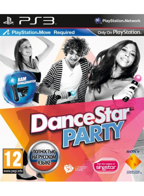 DanceStar Party (PS3)