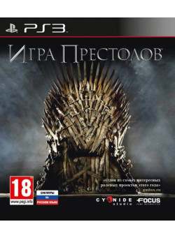 Игра Престолов (Game of Thrones) (PS3)