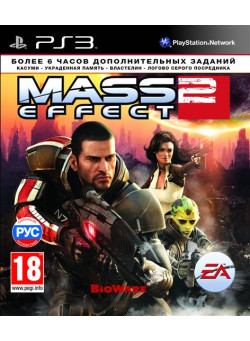 Mass Effect 2 (PS3)