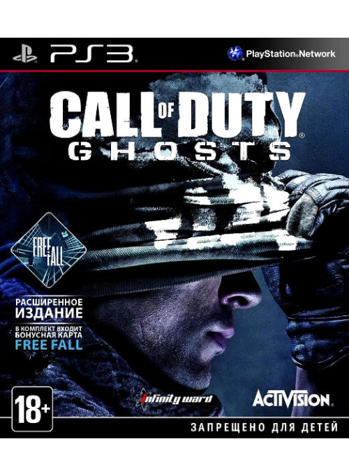 Call of Duty: Ghosts Free Fall Edition: игра для Sony PlayStation 3