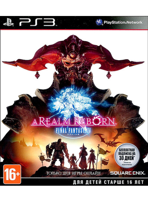 Final Fantasy 14 (XIV): A Realm Reborn (PS3)