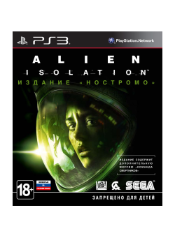 Alien: Isolation Nostromo Edition (PS3)