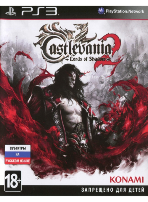 Castlevania: Lords of Shadow 2: игра для Sony PlayStation 3
