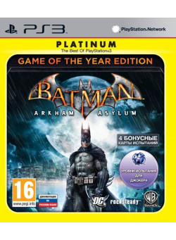 Batman: Arkham Asylum Game of the Year Edition (Издание Игра Года) (PS3)