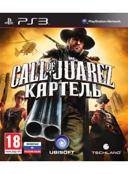 Call of Juarez: Картель (PS3)