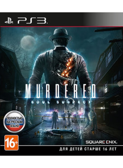 Murdered: Soul Suspect Limited Edition (PS3)