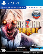 Arizona Sunshine (только для VR) (PS4)