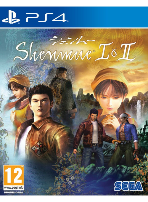 Shenmue 1 & 2 HD Remaster (PS4)