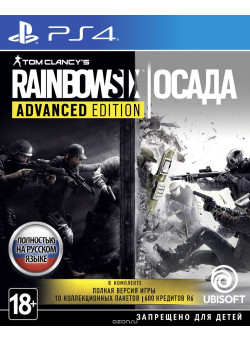 Tom Clancy's Rainbow Six: Осада Advanced Edition (PS4)