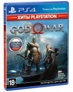 God of War IV (Хиты PlayStation) (PS4)