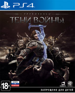 Средиземье: Тени Войны (Middle-Earth: Shadow of War) (PS4)