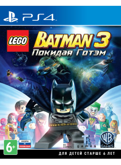 LEGO Batman 3: Beyond Gotham (Лего Бэтман 3: Покидая Готэм) (PS4)