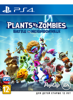 Plants vs. Zombies: Битва за Нейборвиль (Battle for Neighborville) (PS4)