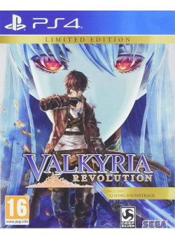 Valkyria Revolution: Limited Edition (PS4)