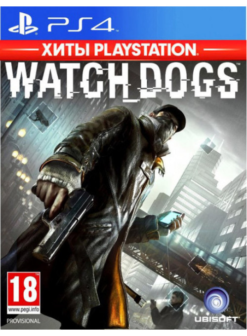 Watch Dogs (Хиты PlayStation) (PS4)