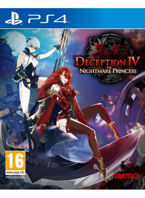 Deception 4 (IV): Nightmare Princess (PS4)