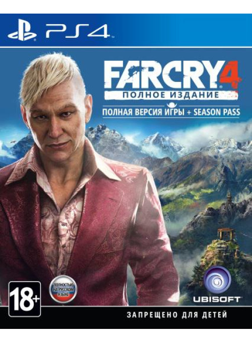 Far Cry 4 Полное издание (Complete Edition) (PS4)