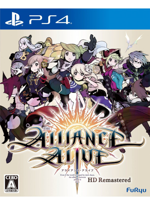 Alliance Alive HD Remastered (PS4)